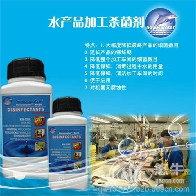 水产品消毒剂