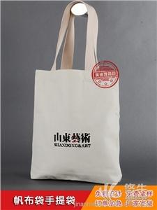 供应济南美迪雅箱包帆布袋定制可印刷logo济南帆布袋
