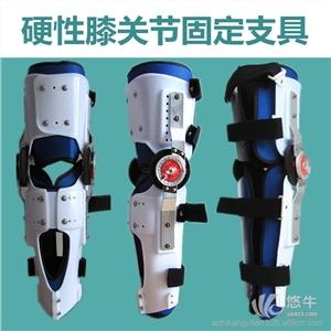 供应隆福康膝关节限位矫形器 板材膝部矫形器膝关节限位矫形器