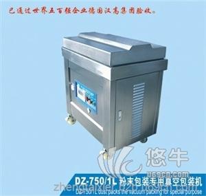 供应正泰DZ-70/1L粉末包装真空包装机