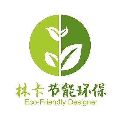西安林卡节能环保科技有限公司