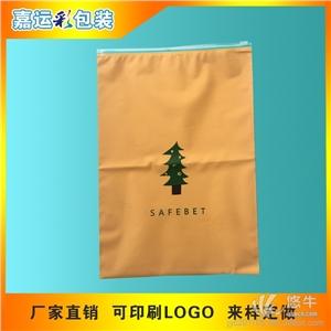 供应高档服装包装袋OPP袋深圳塑料胶袋厂服装拉链袋