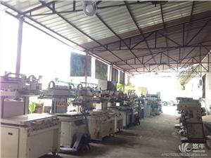供应出售回收二手丝印机移印机滚印机流水线烤箱丝印机