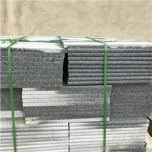供应长期提供 火烧板地砖户外 地埔火烧板供应火烧板