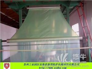供应气相防锈膜,VCI包装膜,防锈包装膜,气相膜