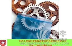 供应VCI防锈袋,VCI防锈塑料袋,气相防锈袋