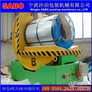 供应沙泊机械SABO-FZ0990度钢带翻转机