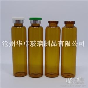 供应20ml棕色管制口服液瓶 药用玻璃瓶 20ml管制口服液瓶