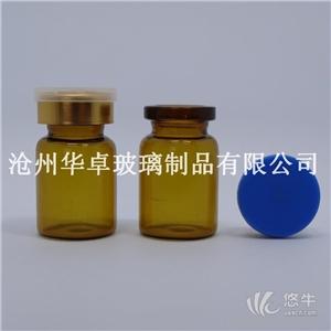 供应棕色药用玻璃瓶西林瓶钠钙玻璃瓶5ml管制口服液瓶