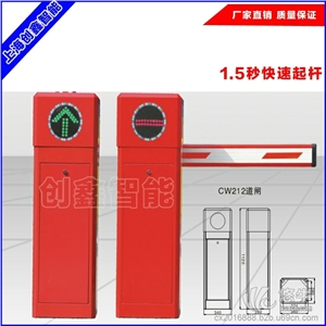 供应停车场系统 上海创鑫 厂家直销 热卖中停车场系统票箱