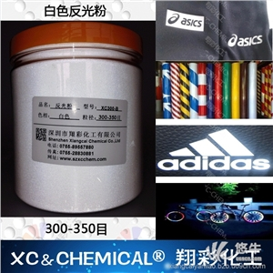 供应超亮反光粉 道路反光标牌专用高折射反光粉 透明反光粉