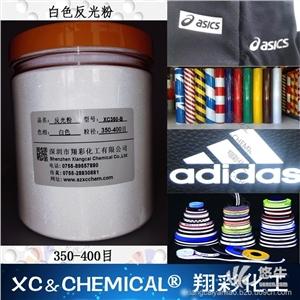供应超亮服饰印刷专用夜光粉高折射反光粉