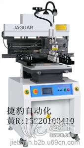 供应捷豹s400半自动锡膏印刷机