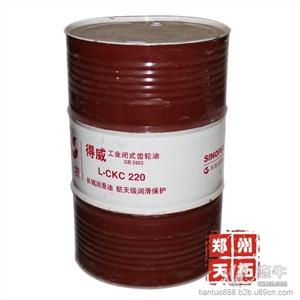 供应德威L-CKC220齿轮油  厂家直销L-CKC22齿轮油