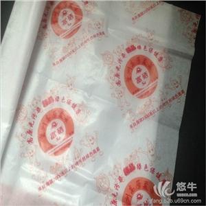 供应卷筒半透明纸印刷1-8色可定制LOGO印刷蜡光纸