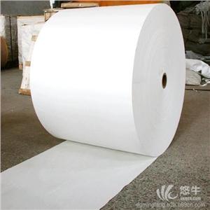 供应食品包装白牛皮纸批发单光白牛皮纸印刷白牛皮纸