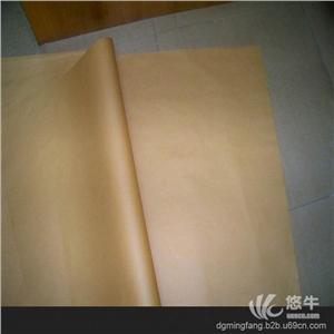 供应单光黄牛皮纸印刷食品包装本色牛皮纸批发黄牛皮纸