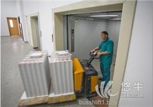 供应3吨载货电梯 厂房小型货梯 运输货物电梯载货电梯、货梯