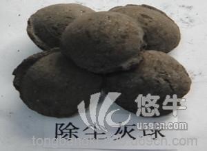 台式机除尘 产品汇 供应除尘灰氧化铁皮碳粉球团粘结剂HD-5除尘灰氧化铁皮碳粉
