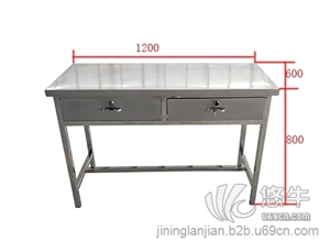 抽屉鞋盒 产品汇 供应兰剑不锈钢抽屉桌记录台不锈钢抽屉桌记录台