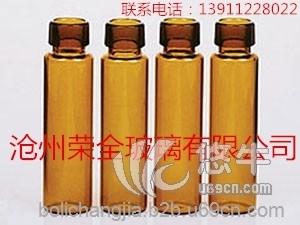 供应荣全玻璃瓶客户自定管制瓶精油瓶