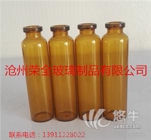 供应高端生产玻璃瓶厂家-沧州荣全玻璃制品玻璃瓶