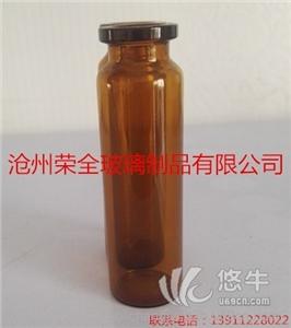 供应棕色玻璃瓶优质生产,可按需定制-沧州荣全棕色玻璃瓶