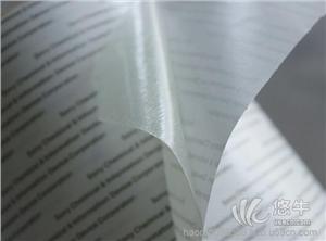 皱纹纸胶带 产品汇 供应SONY索尼双面胶带SONY索尼双面胶带