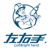 深圳市麦浩家居安装网络服务有限公司