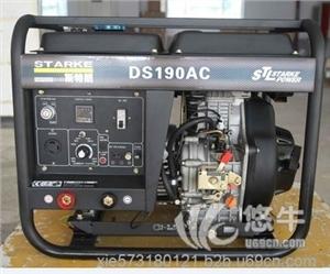 供应萨登DS190柴油发电焊机190A柴油发电焊机
