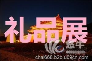 供��2018上海�Y品展2018上海���H�Y品