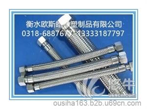 供应优质的欧斯皓波纹不锈钢金属软管