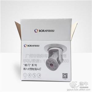 供应广州彩印厂专业定制产品包装盒包装箱彩箱