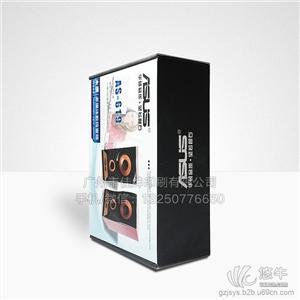 供应包装纸盒定做/牛皮纸盒印刷彩箱004
