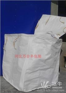 供���f合�S95*95*120塑料袋