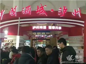 供应北京·第十九届糖果类食品展览会糖果类食品展