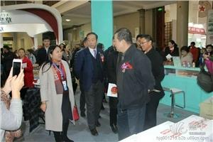 供应第十九届国际食品展国际食品进口食品北京食品展览会