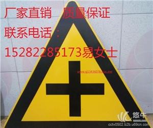 供应雅安标志标牌600圆牌700三角牌单雅安公路交通安全标志