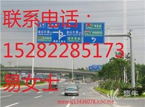 供应亿琪600圆牌700三角牌乐山交通标志标牌标线