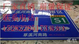 贵州公路标牌标线交通