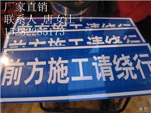安岳交通安全标志