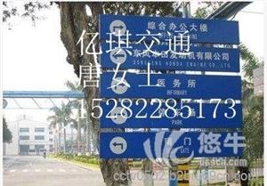 重庆交通安全标志