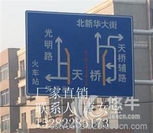 雁江交通安全告示牌