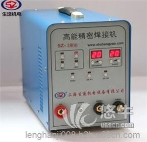 供应上海生造机电sz-1800sz-1800高能精