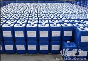 供应宝莱尔POLYTE706水处理絮凝剂
