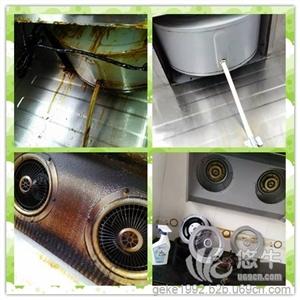 供应厨房电器清洁用品代理,老板厨房电器清洁剂生产厂家