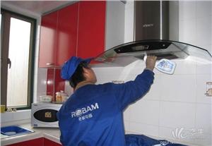 供应合作代理家电清洗行业利润前景分析家政保洁日常清洁用品