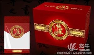 供应彩盒包装盒设计印刷厂家 全国供货彩盒包装盒设计印刷