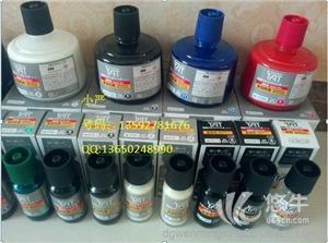 供应日本旗牌TAT稀释剂SOL-32旗牌TAT溶剂