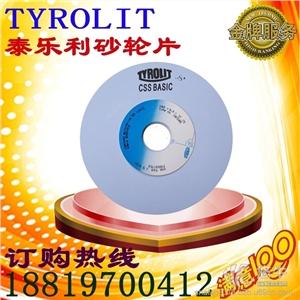 供应泰乐利89A320J清角专用砂轮片白刚玉TYROLIT泰乐利
